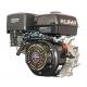 Двигатель LIFAN LF188F-R , LIFAN LF188F-R, Двигатель LIFAN LF188F-R  фото, продажа в Украине