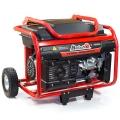Бензиновый генератор MATARI S7990E, MATARI S7990E, Бензиновый генератор MATARI S7990E фото, продажа в Украине