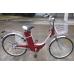 Электровелосипед MUSTANG B006, MUSTANG B006, Электровелосипед MUSTANG B006 фото, продажа в Украине