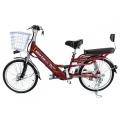 ПАРТНЕР ALISA LUX (Електровелосипед ПАРТНЕР ALISA LUX 60V 350W (блакитний, бордовий))