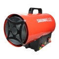 Газовая тепловая пушка Sakuma SGA1401-15, Sakuma SGA1401-15, Газовая тепловая пушка Sakuma SGA1401-15 фото, продажа в Украине