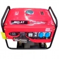 Бензиновый генератор БУЛАТ BT3000CL, Булат BT3000CL, Бензиновый генератор БУЛАТ BT3000CL фото, продажа в Украине