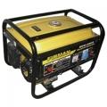 Бензиновый генератор FIRMAN SPG 3000, FIRMAN SPG 3000, Бензиновый генератор FIRMAN SPG 3000 фото, продажа в Украине