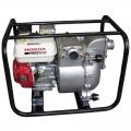 Мотопомпа для грязной воды HONDA WT20XK3 DE, HONDA WT20XK3 DE, Мотопомпа для грязной воды HONDA WT20XK3 DE фото, продажа в Украине