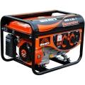 Бензиновый генератор VITALS ERS 2.5b купить, фото
