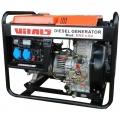 Дизельный генератор VITALS ERS 4.6d, VITALS ERS 4.6d, Дизельный генератор VITALS ERS 4.6d фото, продажа в Украине