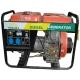 Дизельный генератор VITALS LDG5000S, VITALS LDG5000S, Дизельный генератор VITALS LDG5000S фото, продажа в Украине