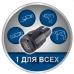Аккумуляторный набор инструмента + насадки SCHEPPACH AKKU SET L1, SCHEPPACH AKKU SET L1 + насадки, Аккумуляторный набор инструмента + насадки SCHEPPACH AKKU SET L1 фото, продажа в Украине