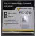 Электрический нагреватель FORTE PTC-2000, FORTE PTC-2000, Электрический нагреватель FORTE PTC-2000 фото, продажа в Украине