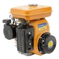 Двигатель SADKO EY-200R купить, фото