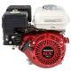 Двигатель HONDA GX120UT KR S5 SD, HONDA GX120UT KR S5 SD, Двигатель HONDA GX120UT KR S5 SD фото, продажа в Украине