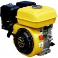 Двигатель КЕНТАВР ДВС-200Б, КЕНТАВР ДВС-200Б, Двигатель КЕНТАВР ДВС-200Б фото, продажа в Украине