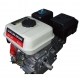 Двигатель БУЛАТ 168FB, БУЛАТ 168FB, Двигатель БУЛАТ 168FB фото, продажа в Украине