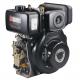 Двигатель  KIPOR KM186FSE, KIPOR KM186FSE, Двигатель  KIPOR KM186FSE фото, продажа в Украине