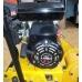 Виброплита HONKER C50, HONKER C50, Виброплита HONKER C50 фото, продажа в Украине