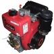 Двигатель WEIMA WM186FE для мотоблока 1100, WEIMA WM186FE для мотоблока 1100, Двигатель WEIMA WM186FE для мотоблока 1100 фото, продажа в Украине