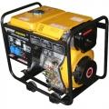 Трехфазный генератор FORTE FGD6500E3, FORTE FGD6500E3, Трехфазный генератор FORTE FGD6500E3 фото, продажа в Украине