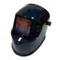 Сварочная маска-хамелеон FORTE MC-8000 купить, фото