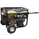 Бензиновый генератор FORTE FG8000EA с блоком автоматики купить, фото
