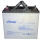 Гелевый аккумулятор VIMAR BG55-12 12B 55АЧ, VIMAR BG55-12 12B 55АЧ, Гелевый аккумулятор VIMAR BG55-12 12B 55АЧ фото, продажа в Украине