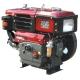 Дизельный двигатель BULAT R192NЕ, BULAT R192NЕ, Дизельный двигатель BULAT R192NЕ фото, продажа в Украине