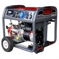 Бензиновый генератор BRIGGS&STRATTON ELITE 8500EA, BRIGGS&STRATTON ELITE 8500EA, Бензиновый генератор BRIGGS&STRATTON ELITE 8500EA фото, продажа в Украине