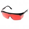 Лазерные очки ADA GLASSES купить, фото