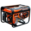 Бензиновый генератор VITALS ERS 2.8B купить, фото