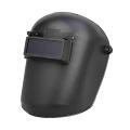 Сварочная маска FORTE M-004 купить, фото