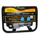 Бензиновый генератор FORTE FG2500, FORTE FG2500, Бензиновый генератор FORTE FG2500 фото, продажа в Украине